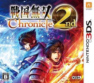 『戦国無双  Chronicle  2nd』Twitterキャンペーン第4 弾スタート_e0025035_105356100.jpg