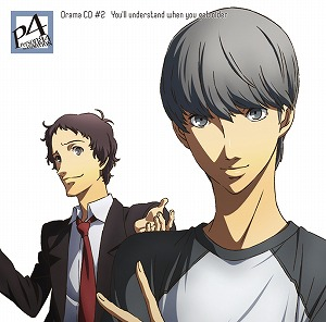 ドラマCD「PERSONA4 the Animation」#2、発売!_e0025035_10582876.jpg