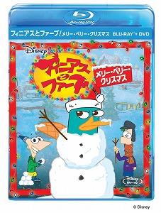 『フィニアスとファーブ/メリー・ペリー・クリスマス』のブルーレイ+DVD セット11 月 21 日(水)に発売_e0025035_1072378.jpg