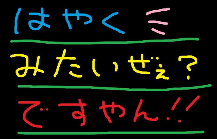 f0056935_9261965.jpg