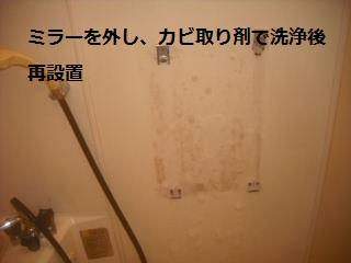 f0031037_17292276.jpg