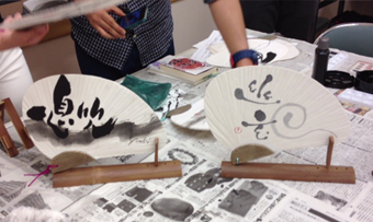 デザイン書道教室 / 2012-08-11_c0141944_17385068.jpg