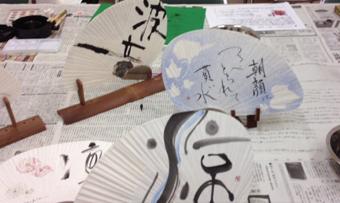デザイン書道教室 / 2012-08-11_c0141944_17401895.jpg