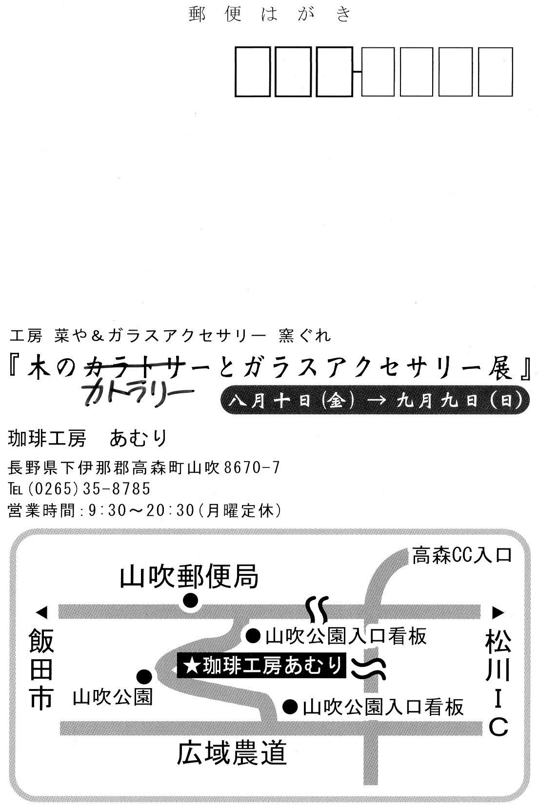 f0114346_875182.jpg