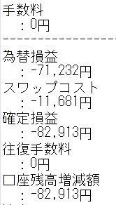 b0045558_19121373.jpg