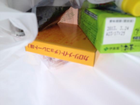 b0232759_3395812.jpg