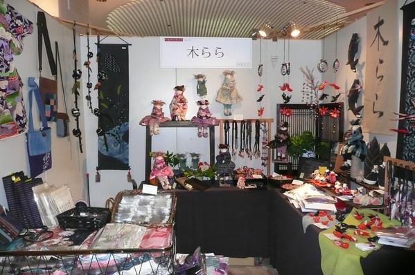 DOLL EXPO 2012 ドールマーケットに出店しました_f0218063_013514.jpg