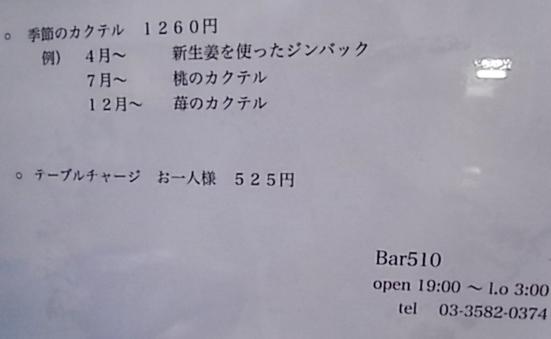 b0051666_8121417.jpg