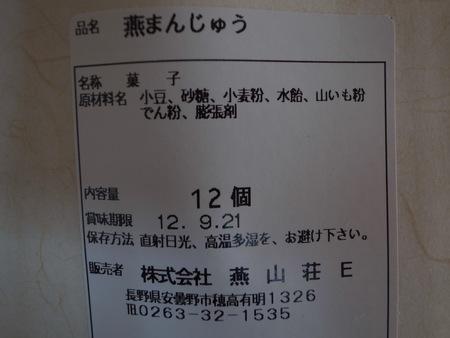 e0271890_1757447.jpg