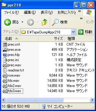 b0030122_116011.jpg