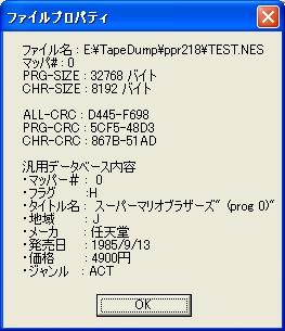 b0030122_1162155.jpg