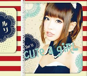 元、星のオトメ歌劇団のルリが、ソロ・シングルをリリース!_e0025035_10545613.jpg
