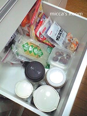 キッチン収納とりあえず納め直しました_b0245038_12195659.jpg