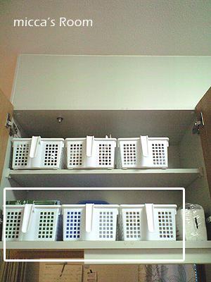 キッチン収納の見直し 吊り戸棚_b0245038_23263138.jpg