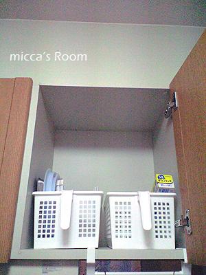 キッチン収納の見直し 吊り戸棚_b0245038_23264813.jpg