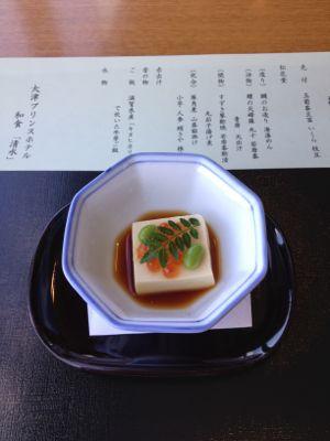 和食 清水(大津プリンスホテル)_e0292546_19275314.jpg