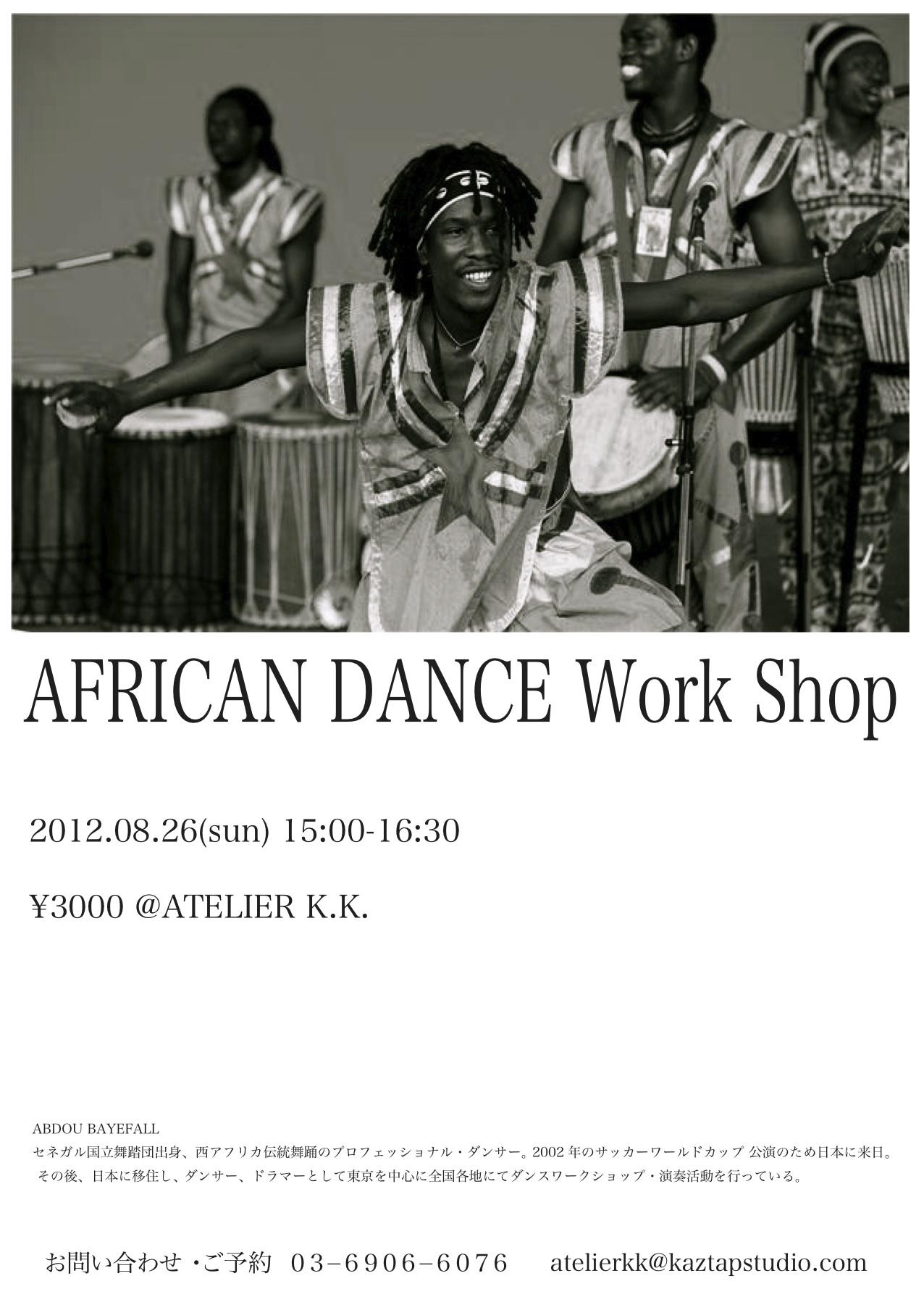 ATELIER K.K.WORKSHOP企画/8月_f0137346_1384858.jpg