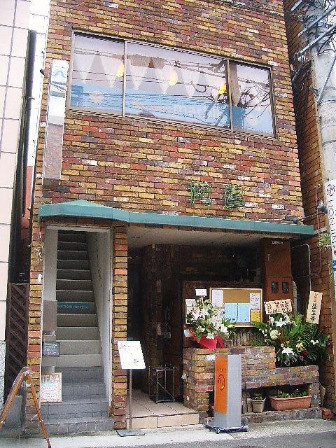 ★神戸の美味しい紅茶屋さんmarble♪_b0163750_0514140.jpg