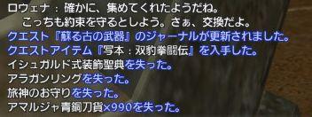 b0049961_22252653.jpg