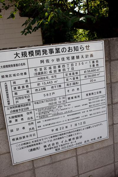 2012/08/14 アサジュー_b0171364_1019999.jpg