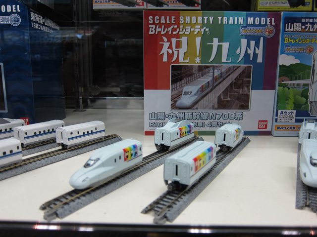 鉄道博物館「Bトレ博」レポート(弊社作品紹介)_c0166765_132081.jpg