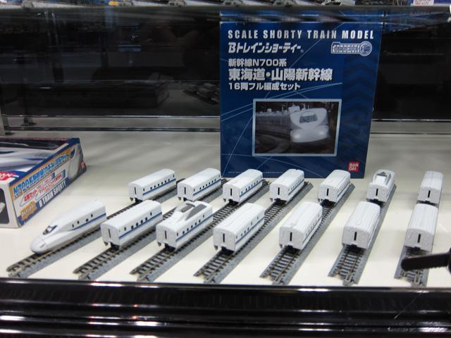 鉄道博物館「Bトレ博」レポート(弊社作品紹介)_c0166765_1355932.jpg