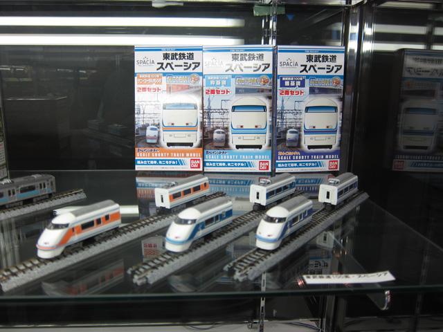 鉄道博物館「Bトレ博」レポート(弊社作品紹介)_c0166765_1425862.jpg