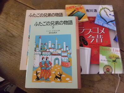 7月に読んだ本_a0025572_2246498.jpg