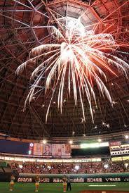 Yahooドームで野球観戦!_c0150273_22402855.jpg