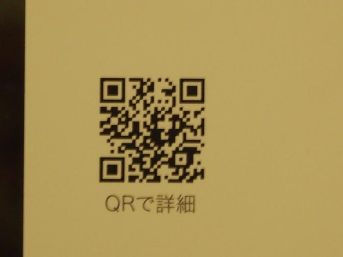 e0241983_20545743.jpg