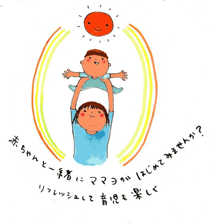 manju で ママヨガ_e0016687_0233375.jpg