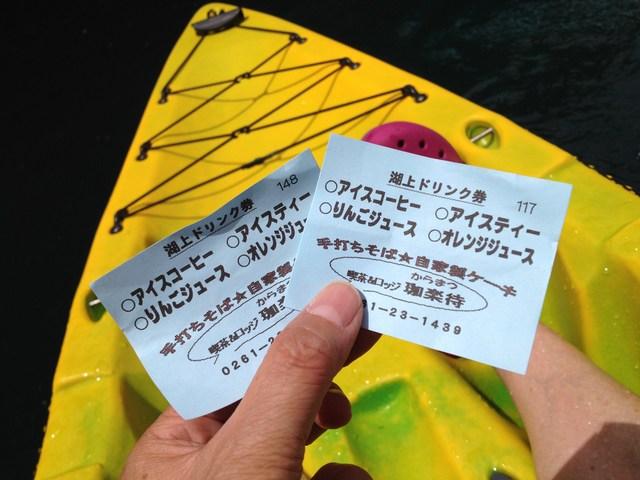 戸隠キャンプ2012 3日目_a0126590_671998.jpg