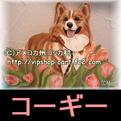 b0194496_22575617.jpg