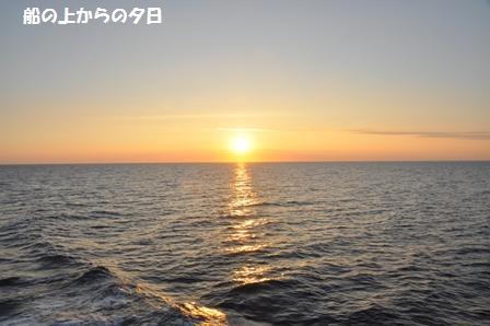 f0212597_159318.jpg