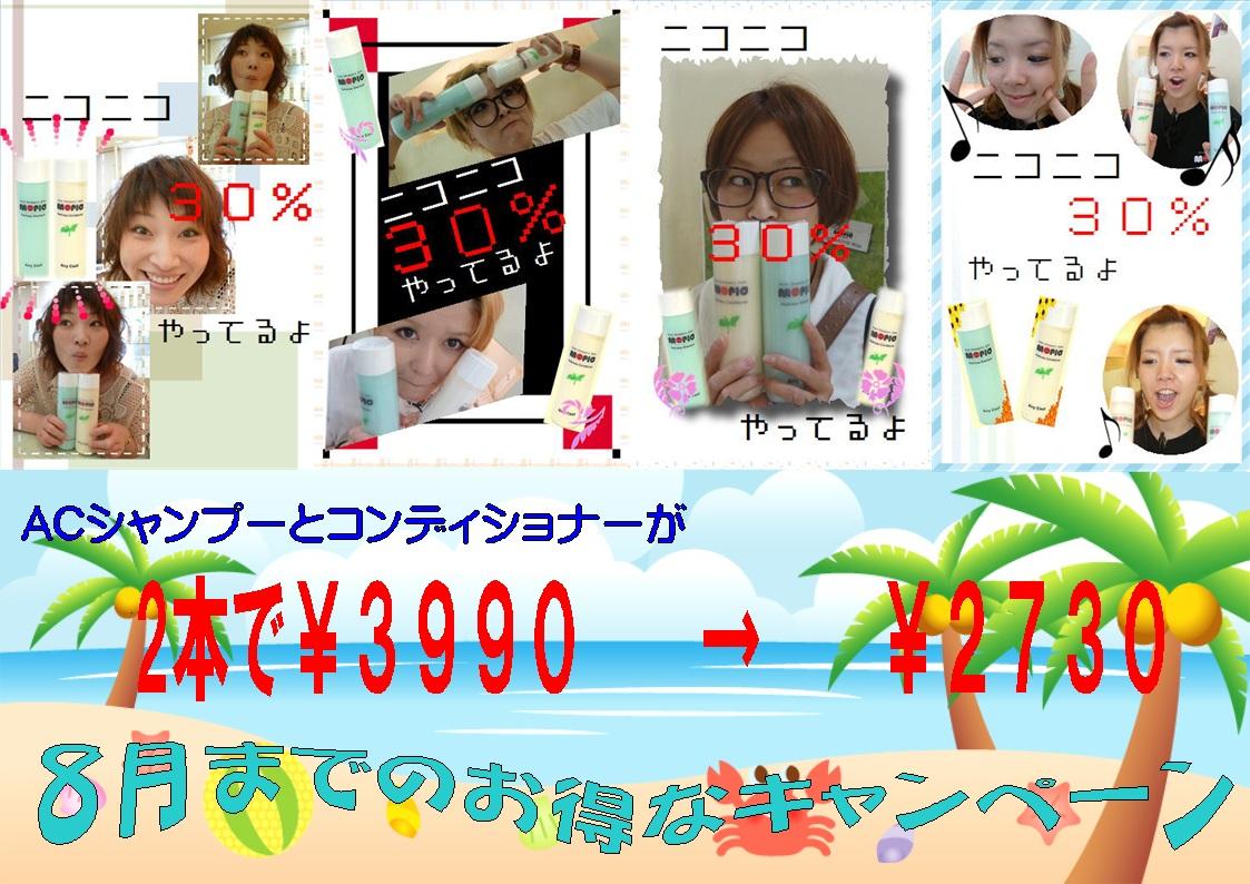 f0225108_1430923.jpg