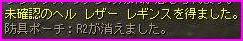 b0062614_110269.jpg