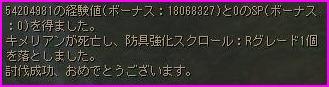 b0062614_19576.jpg