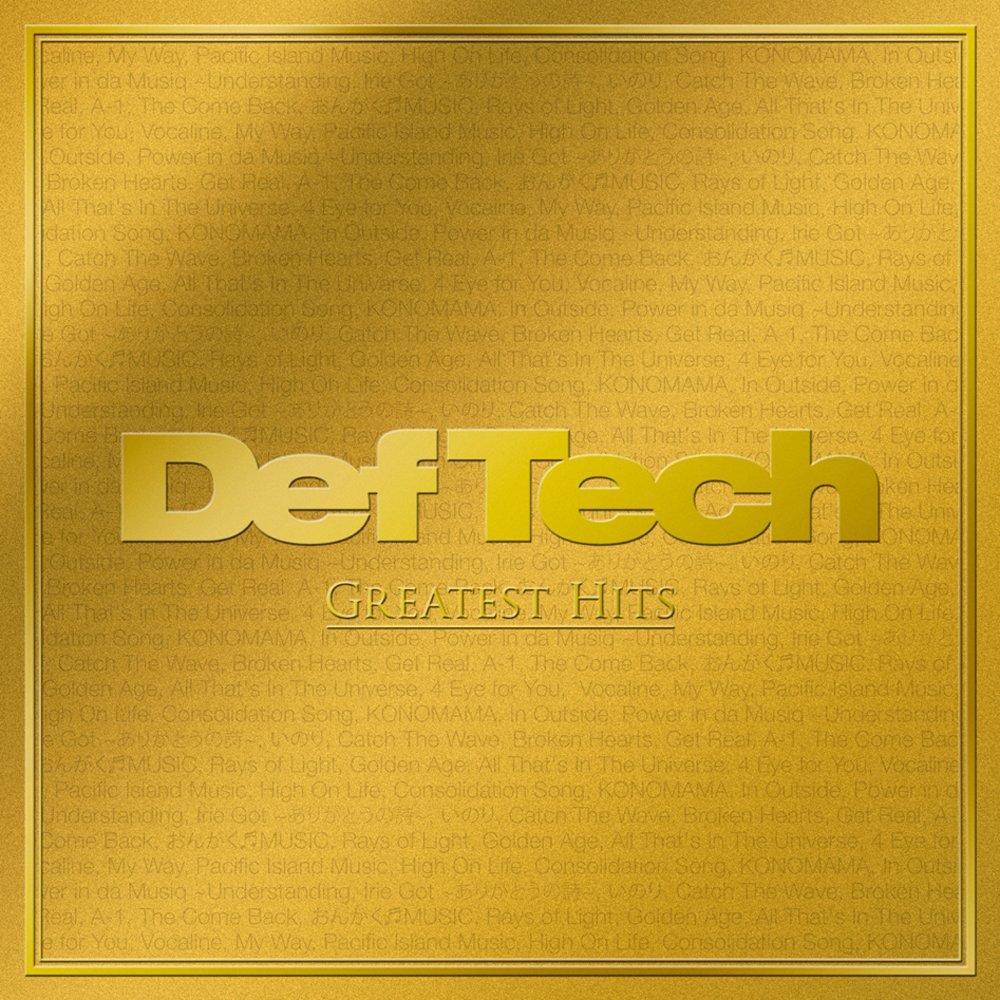 Def Techの画像 p1_34