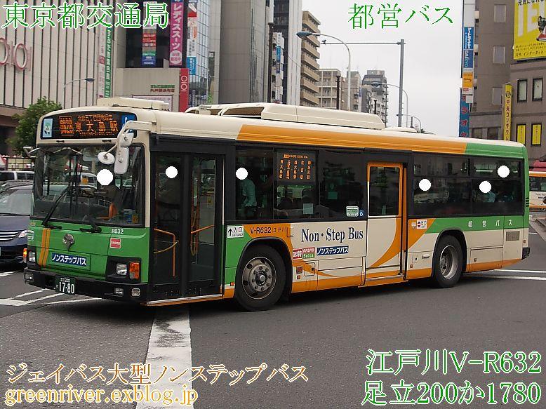 東京都交通局 V-R632_e0004218_2127765.jpg