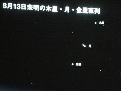 b0091423_10291899.jpg