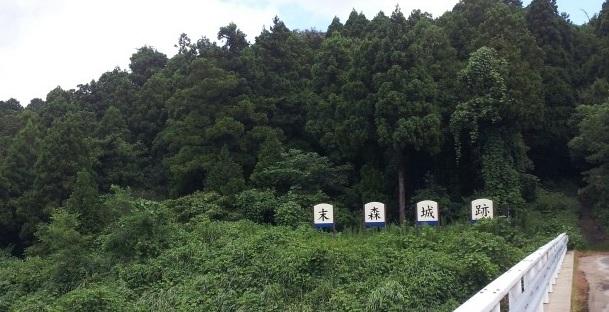 2012年のお盆に末森城址に行った。_d0148223_1137283.jpg