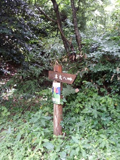 2012年のお盆に末森城址に行った。_d0148223_11493122.jpg