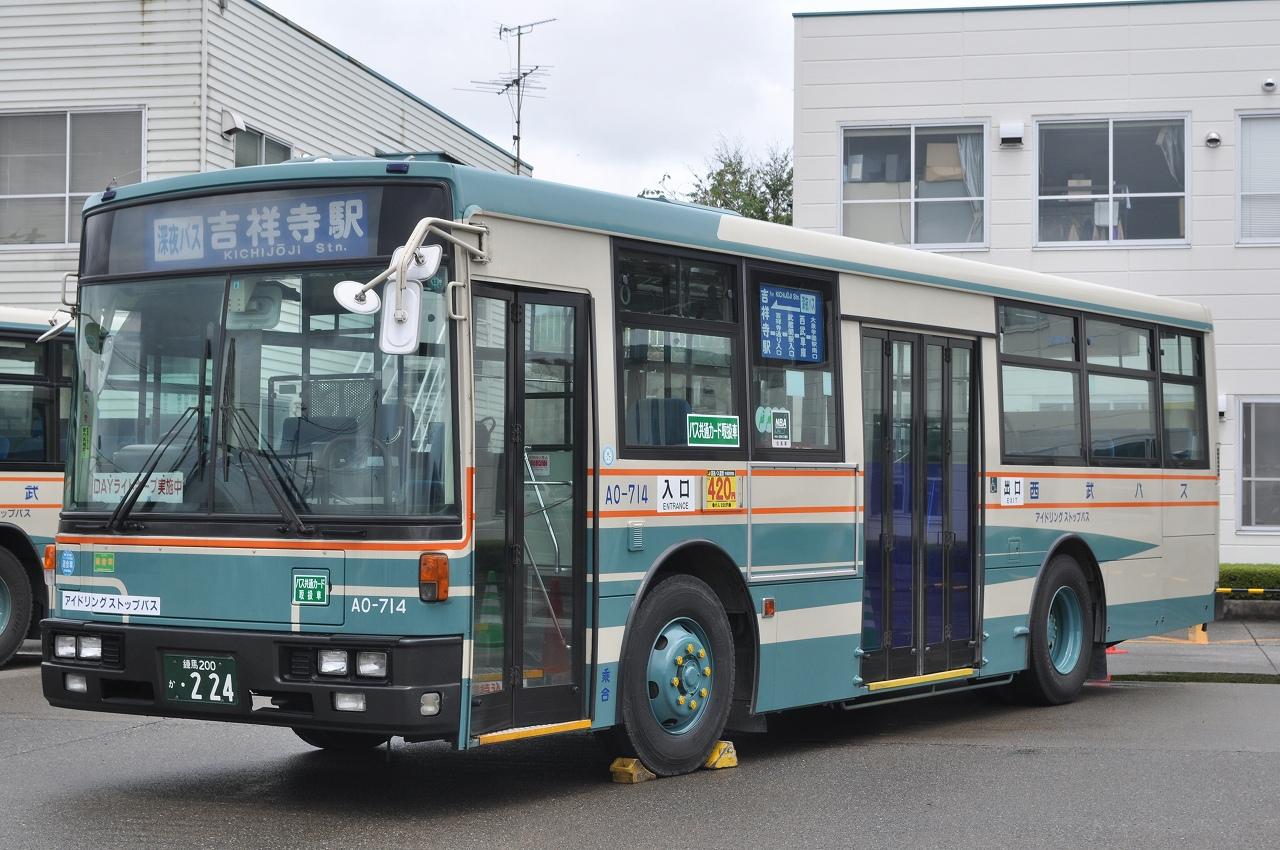 西武バス A0-714号車 : seibu287...