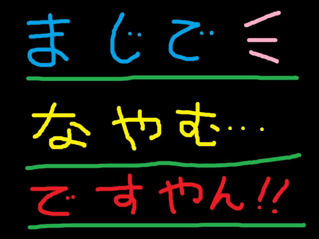 f0056935_03642.jpg