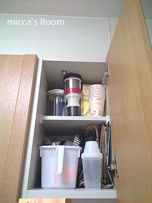 キッチン収納の見直し 吊り戸棚_b0245038_05240.jpg