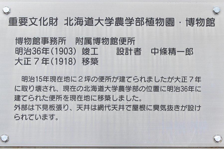 b0199449_2255833.jpg