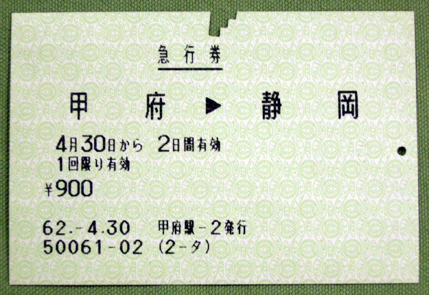 f0027355_23435325.jpg