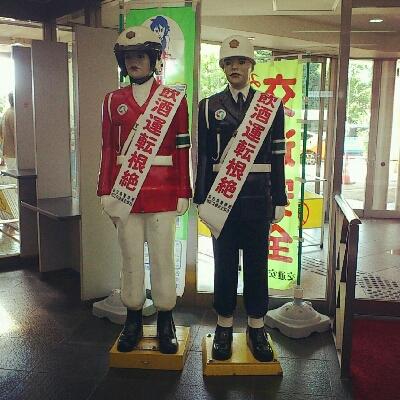 2012 あぁ~~な~つやすみー 其の2  sora と umi  の 旅_f0110663_23154185.jpg
