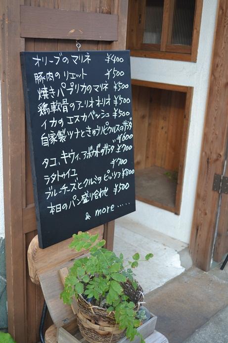 夜neiroのお料理の魅力@neiro cafe_a0195373_0231443.jpg