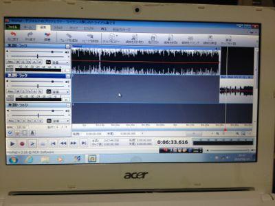 さよならミュージックCDデザイナー3_f0084175_4295662.jpg